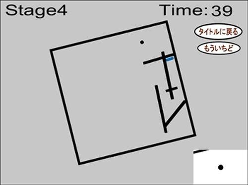 コロコロボール Game Screen Shot4