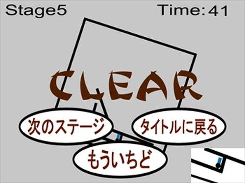 コロコロボール Game Screen Shot5