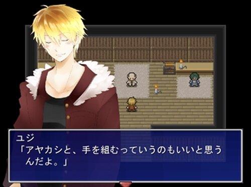 終わりと始まり~Cat ear ninja~ Game Screen Shot3