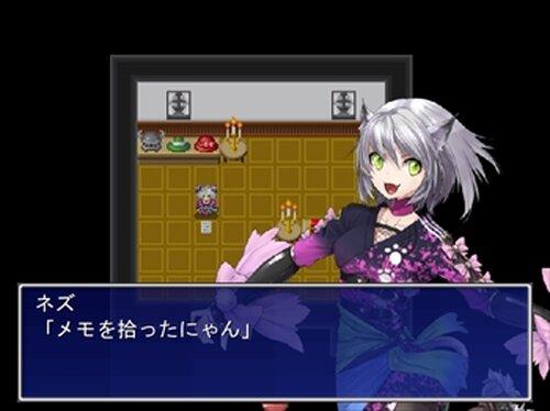 終わりと始まり~Cat ear ninja~ Game Screen Shot4