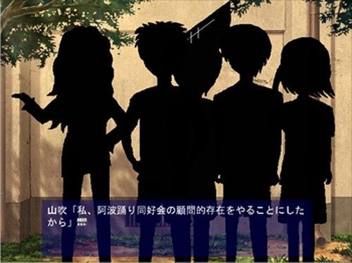 笠のない踊り子 Game Screen Shot3