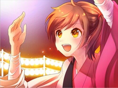 笠のない踊り子 Game Screen Shots