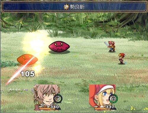 薬草物語外伝~オルニーと芋の竜~ Game Screen Shot1