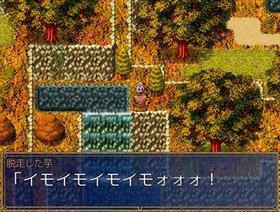 薬草物語外伝~オルニーと芋の竜~ Game Screen Shot2