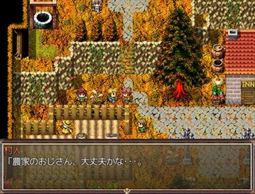 薬草物語外伝~オルニーと芋の竜~ Game Screen Shot5