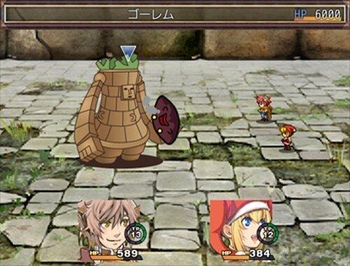 薬草物語外伝~オルニーと芋の竜~ Game Screen Shots