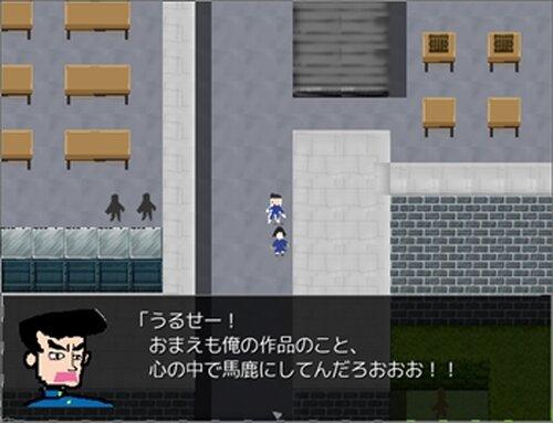 フリゲ最強伝説 Game Screen Shot2