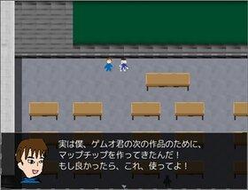 フリゲ最強伝説 Game Screen Shot3