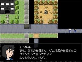 フリゲ最強伝説 Game Screen Shot4