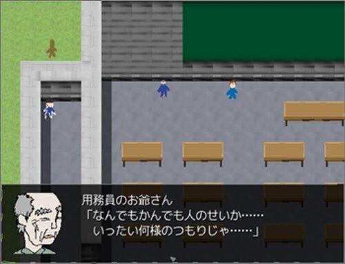 フリゲ最強伝説 Game Screen Shot5