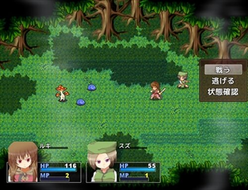 三姉妹の冒険 Game Screen Shot2