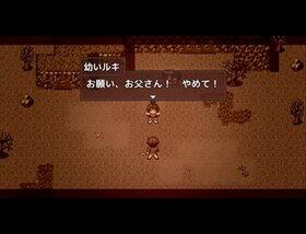 三姉妹の冒険 Game Screen Shot4