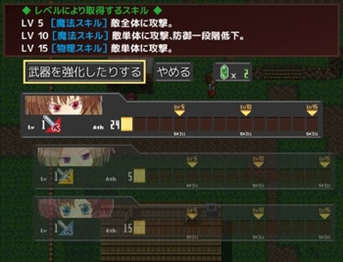 三姉妹の冒険 Game Screen Shot5