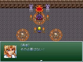 勇者と魔王が戦う時 Game Screen Shot3