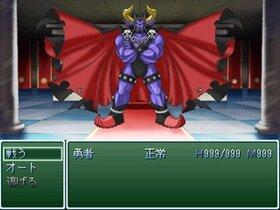 勇者と魔王が戦う時 Game Screen Shot4