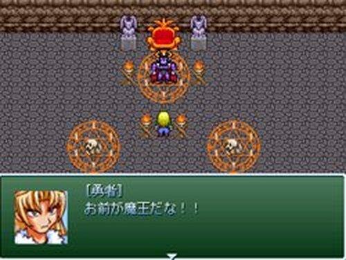 勇者と魔王が戦う時 Game Screen Shots