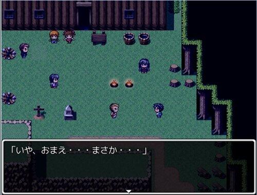 リンカイ学校 Game Screen Shot1