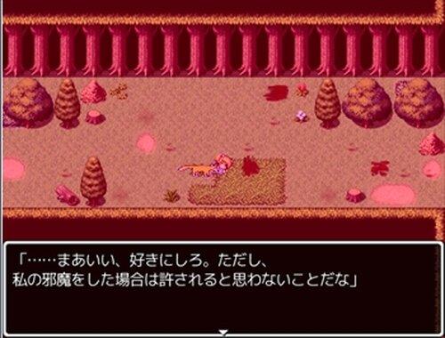 リンカイ学校 Game Screen Shot2