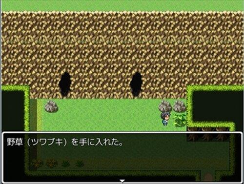 リンカイ学校 Game Screen Shot3