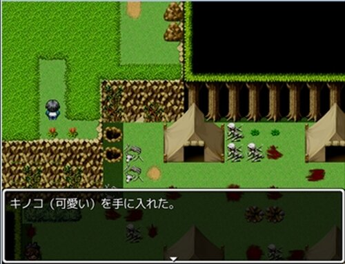 リンカイ学校 Game Screen Shot5