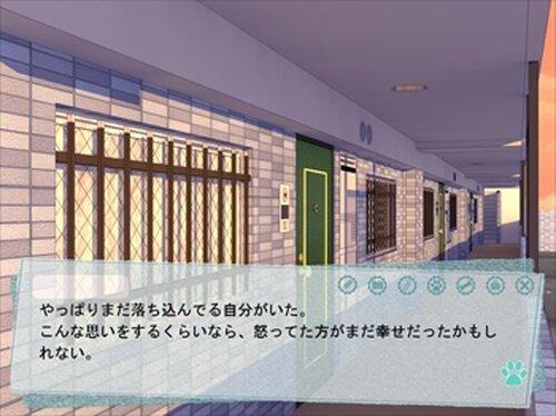同居人はわんこ体験版 Game Screen Shot3