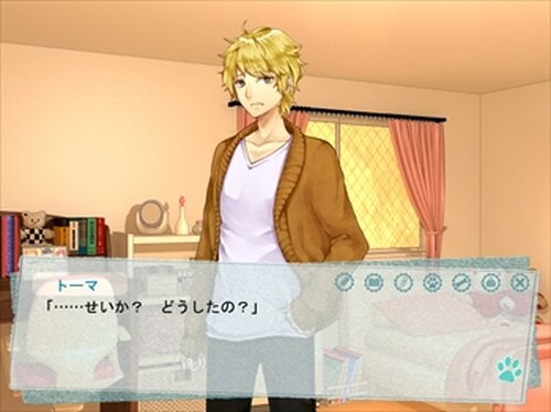 同居人はわんこ体験版 Game Screen Shot4