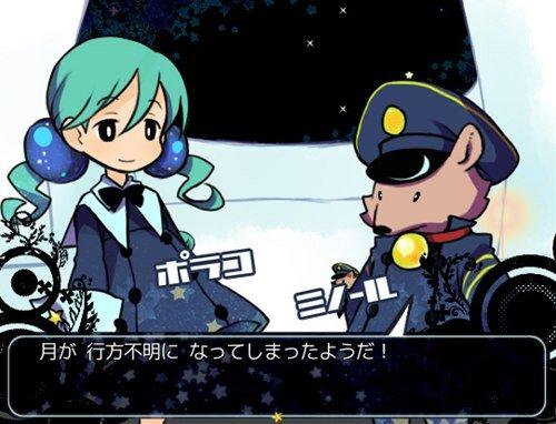 ホシゾラエンボリウム Game Screen Shot1