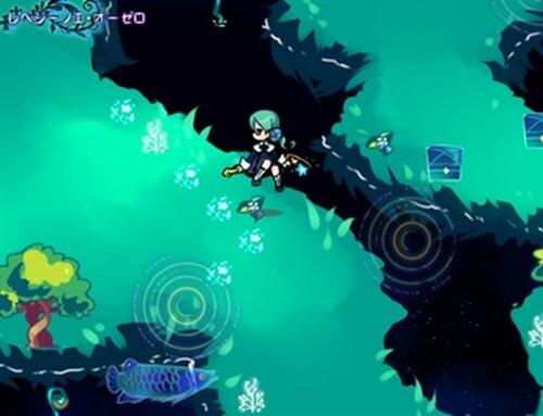 ホシゾラエンボリウム Game Screen Shot3