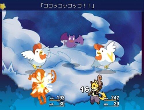 ホシゾラエンボリウム Game Screen Shot4