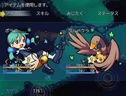 ホシゾラエンボリウム Game Screen Shot5