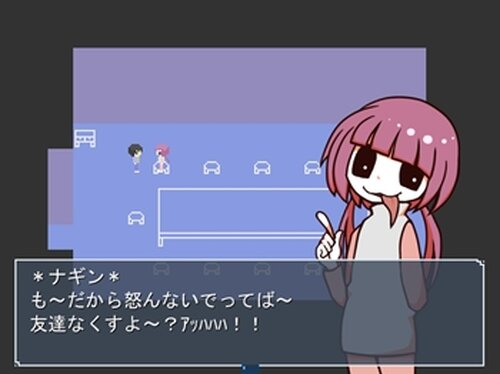 僕の病室 Game Screen Shot3