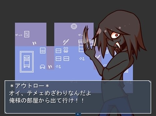 僕の病室 Game Screen Shot4