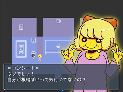 僕の病室 Game Screen Shot5