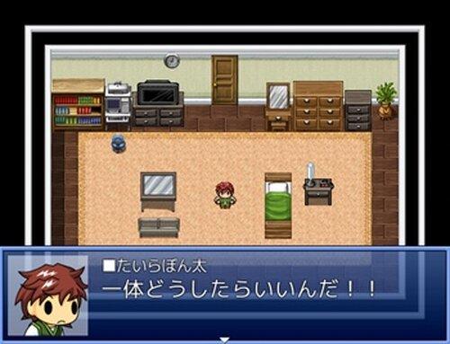 ひらめけ!!エンデバーゼミ Game Screen Shot2