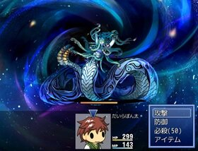 ひらめけ!!エンデバーゼミ Game Screen Shot5