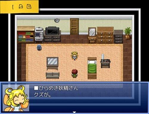 ひらめけ!!エンデバーゼミ Game Screen Shots