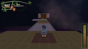 七夕物語 Game Screen Shot5