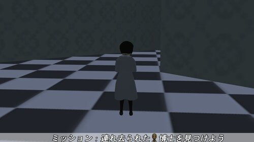 科学の力と不思議なお城 Game Screen Shot1