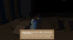 ALONE IN THE KNIGHTS Game Screen Shot4