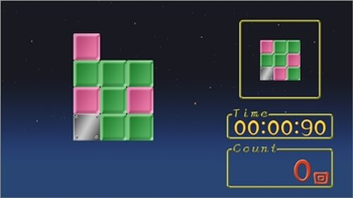 TRACE PUZZLE Game Screen Shot4