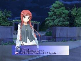 沙羅双樹 春 Game Screen Shot3