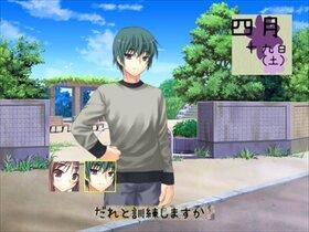 沙羅双樹 春 Game Screen Shot4