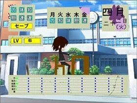 沙羅双樹 春 Game Screen Shot5