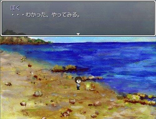 みことらしま Game Screen Shot2