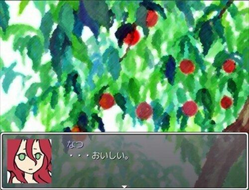 みことらしま Game Screen Shot4