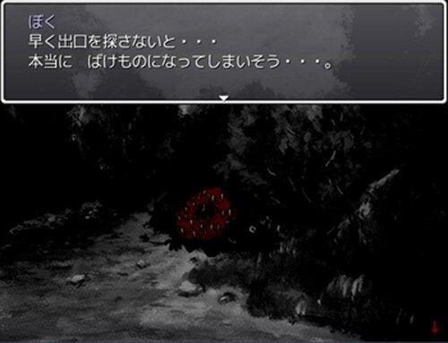 みことらしま Game Screen Shot5