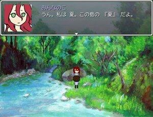 みことらしま Game Screen Shot