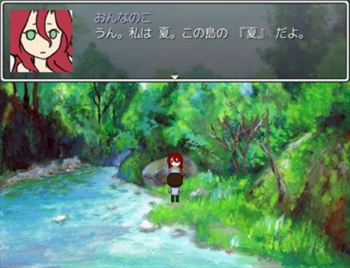 みことらしま Game Screen Shots
