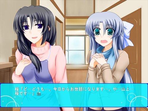 しおさいのセレナード体験版 Game Screen Shot1