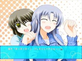 しおさいのセレナード体験版 Game Screen Shot3